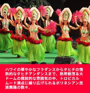 Hula girls がんばっぺ.jpg